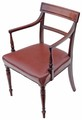 Antique Georgian Regency 19C mahogany leather elbow armchair chair desk