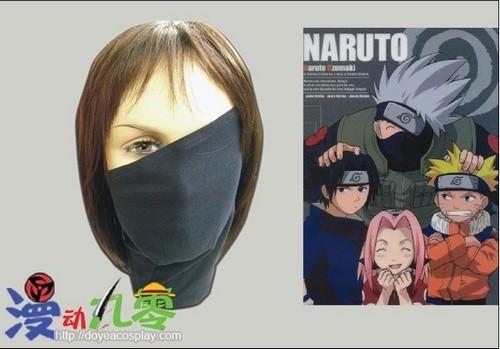 Kakashi Mask Under Mask Kakashi Face Mask