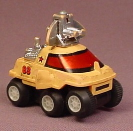 Voltron Vintage 1985 Moon Patrol Yellow Space Vehicle With Friction Motor, 2 Inches Long