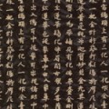 Stand Mixer Cover - Kanji Poem on Black by OneMark Creations