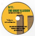911 - The Great Illusion ebay.jpeg