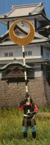 Monarch Regalia 240: Tokugawa Ko Uma Jirushi - Bronze Disc