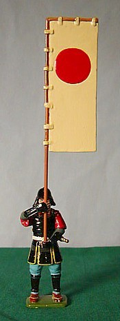 Monarch Regalia 253: Tokugawa Nobori (red sun)