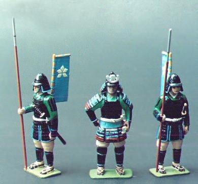 Monarch Regalia SAM5: Shimazu Clan Samurai (as in set 215)