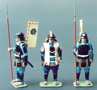 Monarch Regalia SAM1: Tokugawa Clan Samurai (as in set 211)