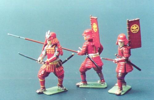 Monarch Regalia SAM7: Ii Clan Samurai (as in set 217)