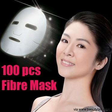 50008-THUMB Natural fibre face mask.jpg 6/5/2010