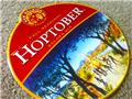 Hoptober Golden Ale Tin Beer Sign Bar Tacker