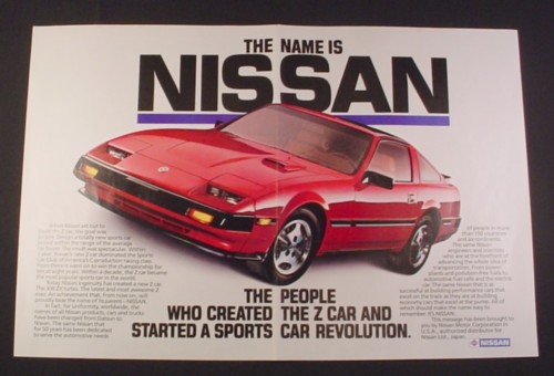 "Magazine Ad for Nissan 300 ZX Turbo Car, 1985, ""The Name is Nissan"", 2 Page"