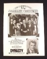 Magazine Ad for Dynasty TV Show, 1984, Carringtons Celebrate Christmas