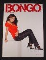Magazine Ad for Bongo Jeans, Sitting, 2007, Vanessa Minnillo Celebrity