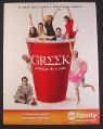 Magazine Ad for Greek TV Show Premiere, College It's A Rush, 2007