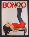 Magazine Ad for Bongo Clothing Fashion, Kim Kardashian on Bench, Celebrity, 2008