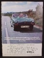 Magazine Ad for MG Midget Car, Driving on Highway, Great Britain, 1977