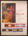 Magazine Ad For Bulova Self Winding Watches, 4 Models, Midnight Clipper, American Clipper, 1959