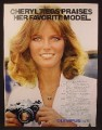 Magazine Ad For Olympus OM-10 Camera, OM 10, Cheryl Tiegs, Model, Celebrity, 1980