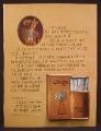Magazine Ad For Chaps Men's Cologne, Fragrance, Ralph Lauren, Cowboy, 1980, 8 1/8 by 10 7/8