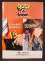 Magazine Ad For Sheaffer Fountain Pen, Guys N Dolls, Pens For Men & Women, 1970
