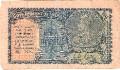 082_INDIA_1_RUPEE_1935_1.jpeg