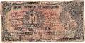 100_NICARAGUA_1939_10_CORDOBAS_1.jpeg