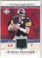 2005 UPPER DECK BEN ROETHLISBERGER JERSEY CARD  #SU-BR