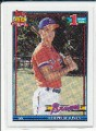 1991 TOPPS #1 DRAFT PICK CHIPPER JONES #333.jpeg