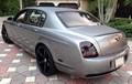 Bentley-Spur (2).jpeg