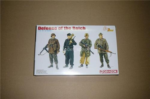 Dragon 1/35 6694 WWII German Soldiers - Defense of the Reich