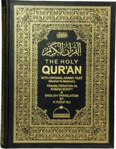 The Holy Quran with En...