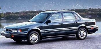 Mitsubishi Galant 1989-1993, PDF Service Manual