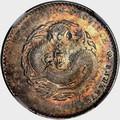 1890-08 ND CHINA Kwangtung.jpeg