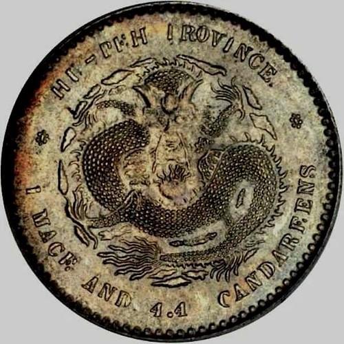 1895-07 ND CHINA Hupeh.jpeg