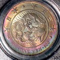 (T3) JAPAN 1 YEN PCGS MS-62 OBV .jpeg