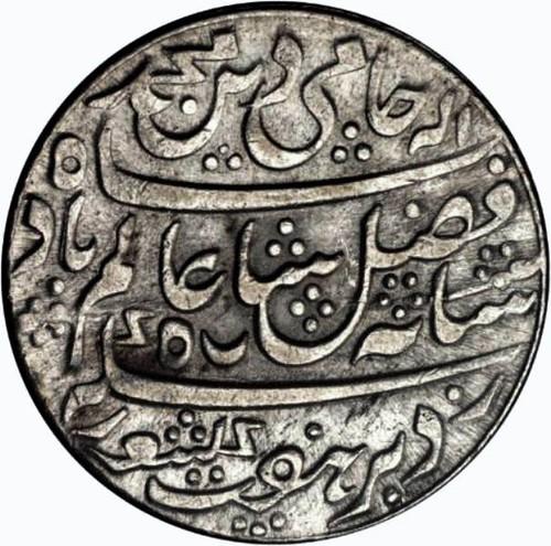1819 INDIA East India Presidency, Bengal Presidency Rupee KM-109 Obv.jpeg