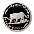 2007 ARMENIA 100 DRAM SILVER PROOF OBV 1.jpeg