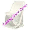 chaircoverivoryfolding.jpeg