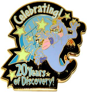Disney Figment  WDW - Epcot 20 Yrs Discovery Pin/Pins
