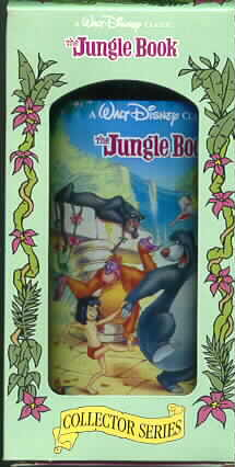 Disney  Jungle Book Glass