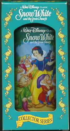 Disney  Snow  White  Hag Dopey with 7 Dwarfs Glass