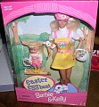 Barbie and Kelly gift set Special  Edition  Mattel Doll