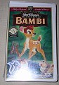 Disney Bambi Ltd Ed Video Movie Factory Sealed