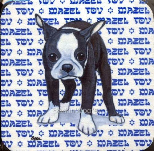 *Beverage Coasters - Boston Terrier Puppy - Mazel Tov - Jewish - Zeppa Art