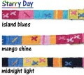 Starry Day - Handwoven Dog Collars by Mayan Artisans in Guatemala