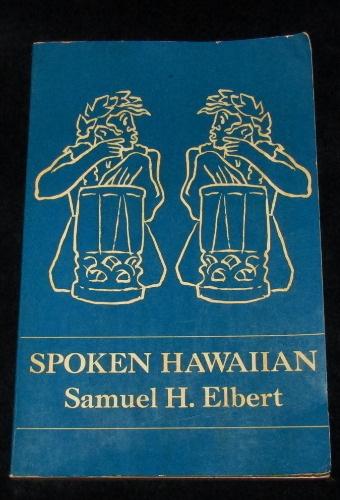 SPOKEN HAWAIIAN-KUMULIPO 001
