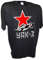 Yak 3 Russian Fighter Airplane Red Army Airforce ww2 bk.jpeg