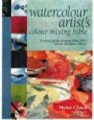 watercolourartists.jpg