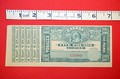 5lbs Coupon 1897 Series Green - 2.jpeg
