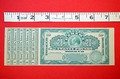20lbs Coupon 1897 Series Green - 2.jpeg