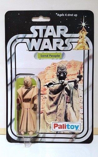 Star Wars Sand People FRONT 1