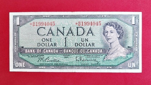 1954 Bank of Canada $1.00 'Asterisk' Banknote (with Low Serial #) Front